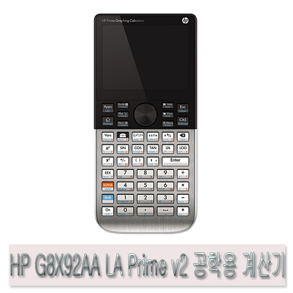 HP G8X92AA LA Prime v2 Graphing Calculator 그래핑 공학용 계산기
